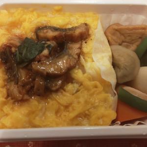 ANA機内食「とろとろ玉子の鰻玉丼」を食べてみました