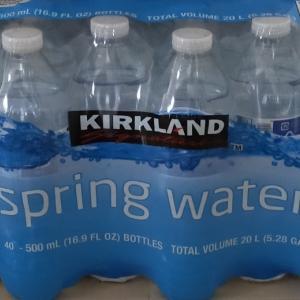 コストコ富谷倉庫店、水は購入制限がありました