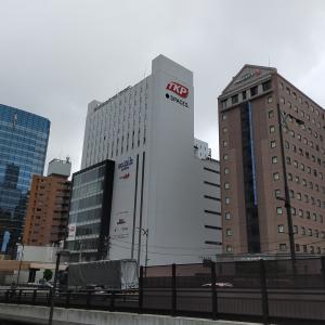気分転換にお出かけ!ホテルJALシティ仙台に宿泊しました