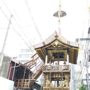 【京都旅】祇園祭の山鉾が通りに建っていました