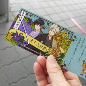 【京都旅】A3!コラボイベントで映画村