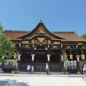 刀剣乱舞ゆかりの北野天満宮と粟田神社に行ってみました