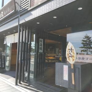 松島で笹かまぼこ手焼き体験