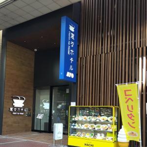 2021年9月オープン、「変なホテル 仙台 国分町」に宿泊してきました
