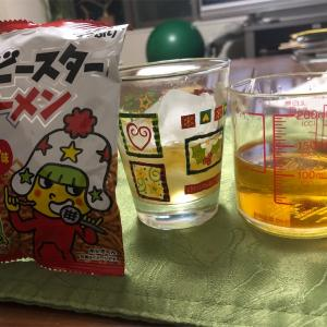 ⑨ojiichanrider「ひ」のサッカー居酒屋 サッカー観戦との決別、そして横浜FC