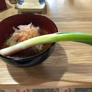 ojiichanのgo to trouble福島編①