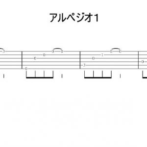 アルペジオを弾いてみよう♪(動画あり)ゼロから始めるアコースティックギター