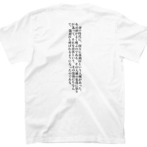 中国怪奇小説集 捜神記(六朝) 岡本綺堂