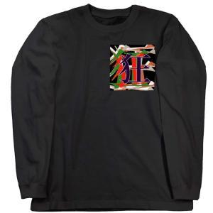 狂 ロングTシャツ