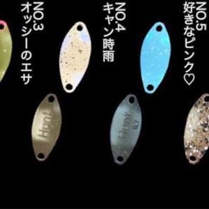 ニュードロワーからハント07/04テスターカラーの6色が発売!