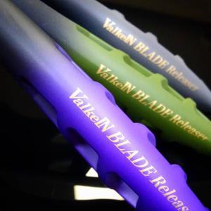 ヴァルケイン ブレイドリリーサーに新色が追加されます。