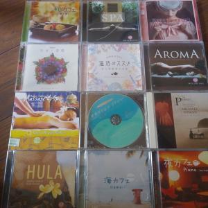 お気に入りの少数精鋭CD