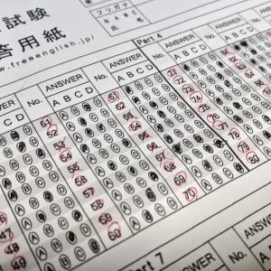 【結果】TOEICの結果を公開|スタディサプリで勉強して13日目【効果】