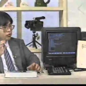 sm20111330 – パソコンサンデー1988 3 13放送『C言語入門講座 X Cコンパイラ特集』