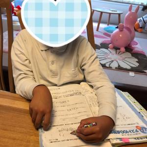 健康診断からの〜子供の笑顔(^^)
