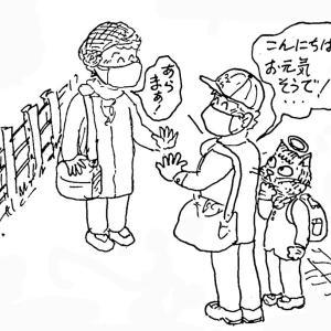 昨日かづを父さんはYさんとバッタリ会いました。
