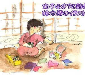 猫の手舎ブログ7月16日号