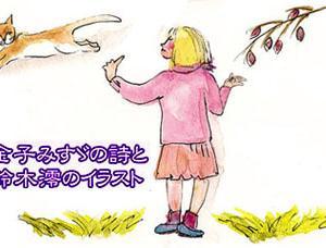 猫の手舎ブログ7月28日号