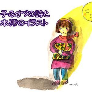 猫の手舎ブログ7月30日号