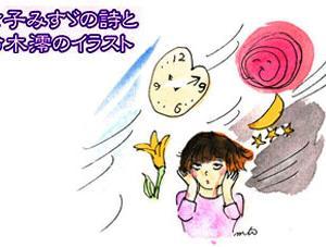 猫の手舎ブログ8月7日号