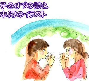 猫の手舎みすゞ定期便4/4