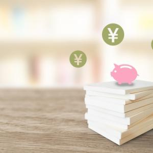 高校レベルの経済学を独学で学んでみた!#1【いっしょに学ぼうシリーズ】