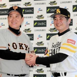 【野球】日本シリーズ 第1戦 H7-2G[10/19] ソフトバンク先勝!