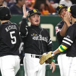【野球】日本シリーズ 第3戦 G2-6H [10/22] ソフトバンク3連勝・日本一に王手!