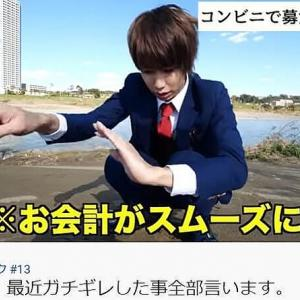 YouTuber はじめしゃちょー 50円のお菓子に千円札出して950円を 募金