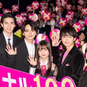 映画 シグナル100 橋本環奈 が日本映画の良さ詰まってるとPR 今年の抱負はURL
