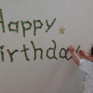 葉っぱ 1歳の誕生日