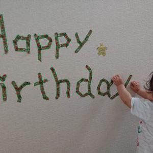 葉っぱ 1歳の誕生日・・・でもドタバタあり