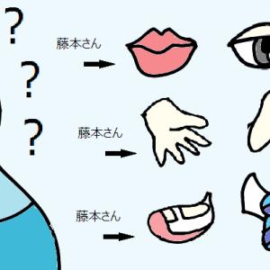母親がマスクをつけると母親を判別できなくなりパニックを起こす自閉症の人は相貌失認の可能性があるから矯正メガネを試してみてほしい
