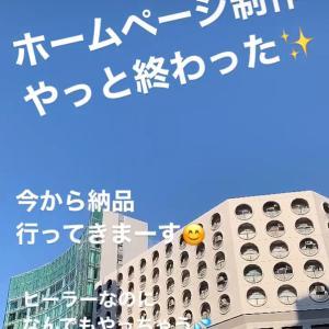 開運ヒーラーがWEB制作ってどういう事よ!