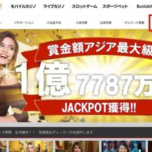 パイザカジノのサポートはメールとライブチャット!日本語で問い合わせする手順を解説