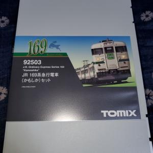 Tomix 92503 169系急行かもしか