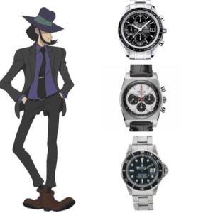 次元大介の腕時計|サブマリーナ、エルプリメロ、スピードマスター