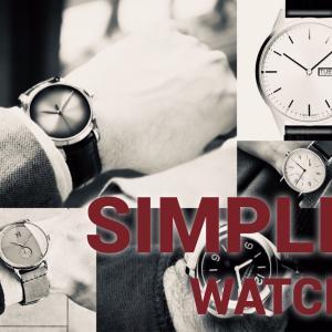 シンプルな腕時計ブランド メンズ編|安いものから高級ブランドまで