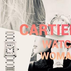 カルティエの腕時計を愛用の芸能人、有名人|女性編