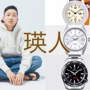 「香水」瑛人さんがGQの授賞式で着けた腕時計と私物の時計