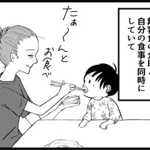 【1歳過ぎてから】なんとしても同じ箸は使わない。