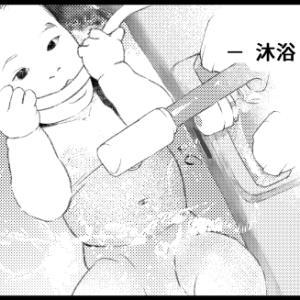 【生後6ヶ月】気になって叩いてしまう。