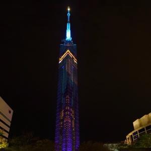絶景!福岡タワーのライトアップ・夜景 ~福岡市のシンボル~