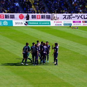 J1目指してがんばれ!アビスパ福岡 福岡にサッカーファンを増やそう!