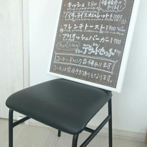 【節約開業】100均DIYでメニューボード作成 カフェ風インテリアにも!
