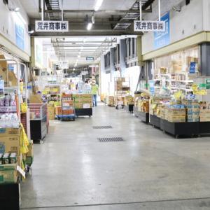 【県南市場】毎月第2・4土曜日に朝市が開催!新鮮な野菜や魚・果物をおトクに買物しよう!|小山市