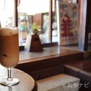 【喫茶カヂノキ】築140年の見世蔵のカフェへ!レトロな空間は居心地抜群・食事メニューも充実 茨城県結城市