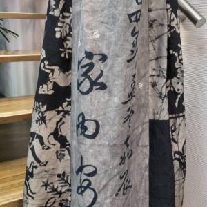 奉納旗を墨染スカート♪ 【着物リメイクと和布の創作服 彩*Aya* 】