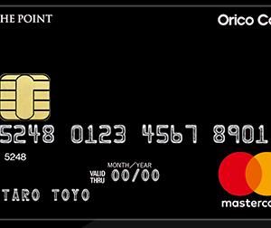 オリコカードでお得にポイントをためる方法