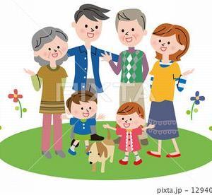 ジイジ or バアバが家庭教師になって、孫を東大理Ⅲ(医学部)に合格させよう ④